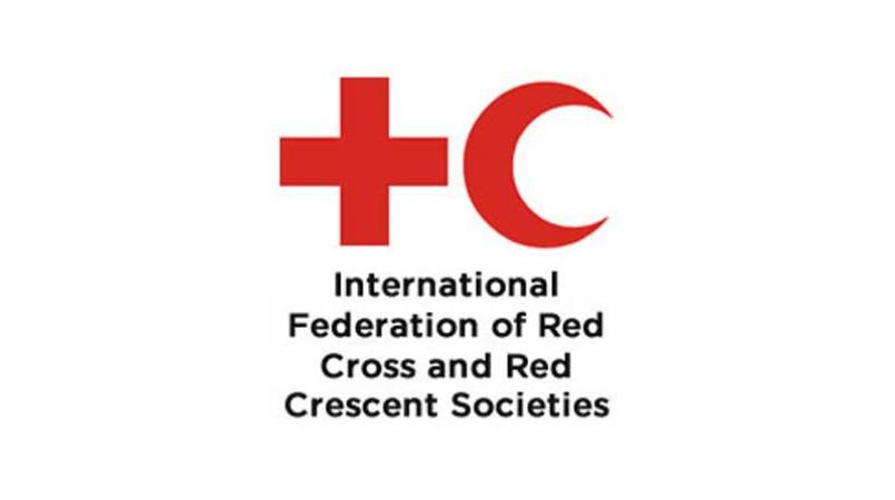 You are currently viewing International Federation of Red Cross and Red Crescent Societies (IFRC) : Youth Programme Intern.