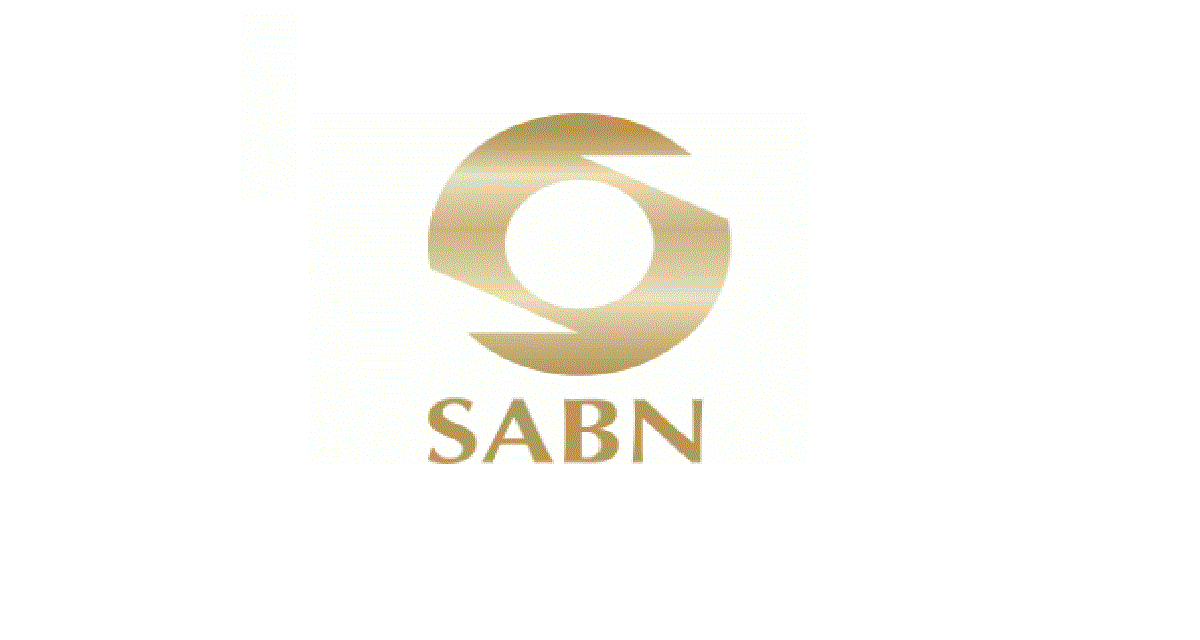 Read more about the article South African Bank Note Company: Printing Apprenticeship Programme